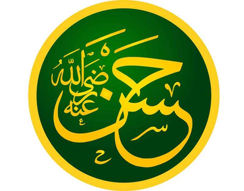 Caligrafía de Alí ibn Abi Tálib.
