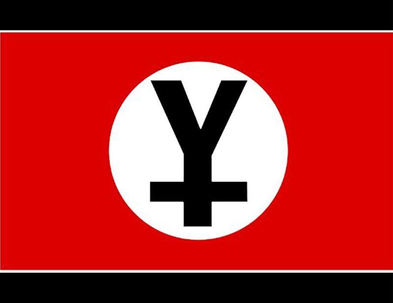 El Yunque: Secretismo, vanidad y religión