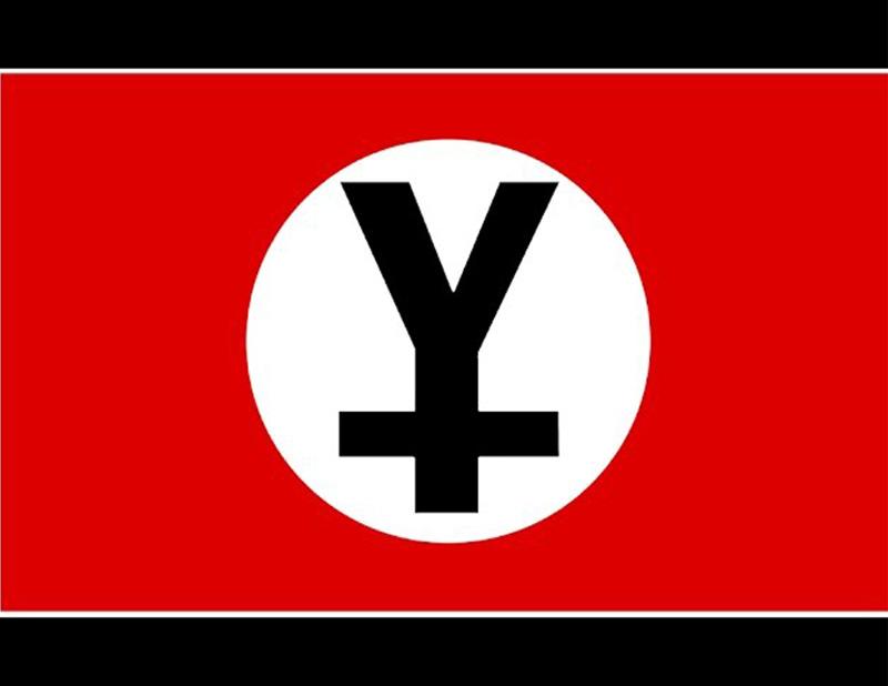 Organización El Yunque..
