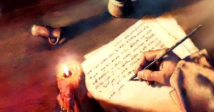 Carta a los Corintios