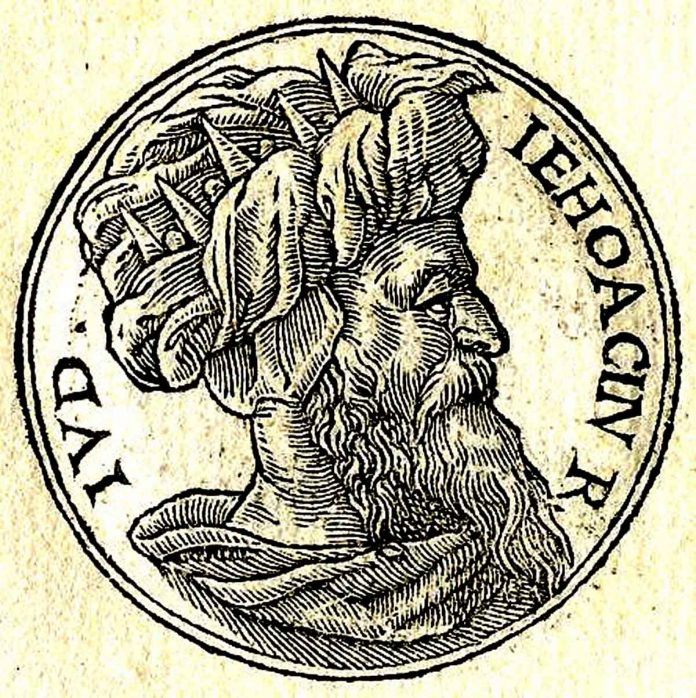 Joaquín, último Rey de Judá.